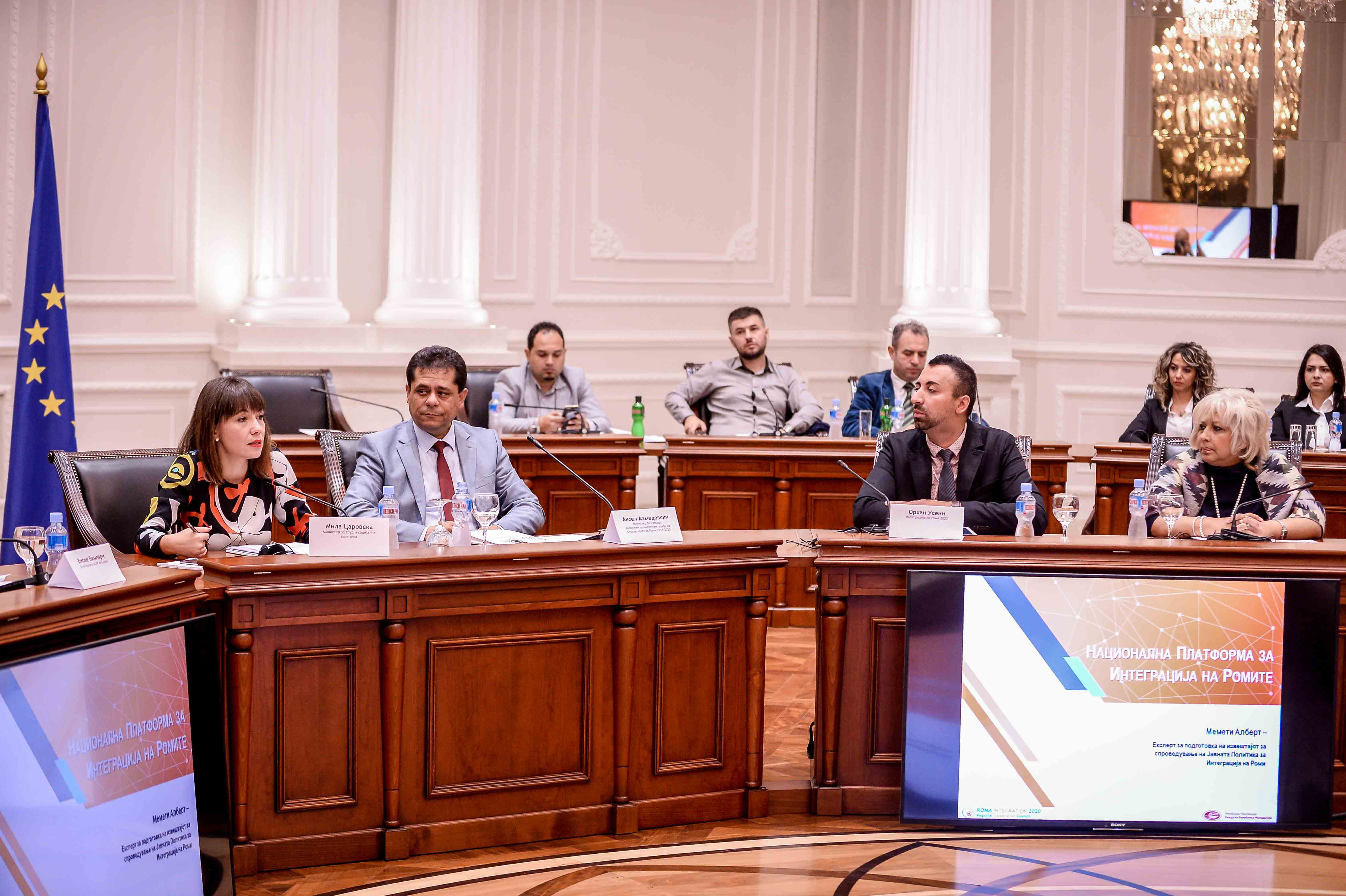 The second national platform on Roma Integration on assessing the Roma integration policy achievements made in 2017 was held on 3 October 2018 in Skopje. (Photo: Government of The Former Yugoslav Republic of Macedonia)