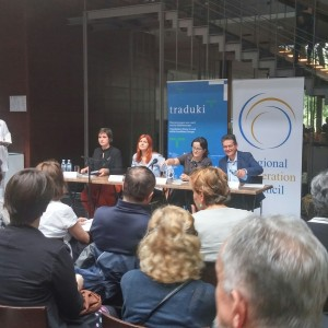 RCC supports two award winning authors from Bosnia and Herzegovina, Lejla Kalamujić (Sarajevo) and Tanja Stupar-Trifunović (Banja Luka), presenting their work to the Belgrade audience at the National Library of Serbia, on 14 June 2016. (Photo: RCC/Ratka Babic)