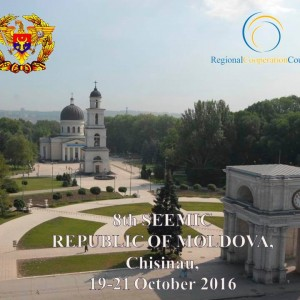 8th  South East Europe Military Intelligence Chiefs (SEEMIC) forum in Chisinau, Moldova on 20 October 2016 (Photo: Ministry of Defense Moldova)