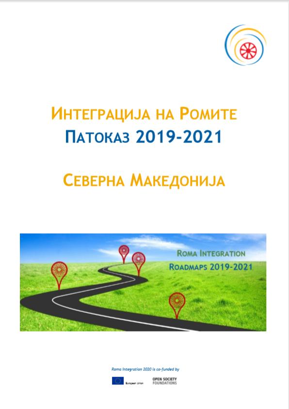 Roma Integration Roadmap Republic of North Macedonia 2019-2021