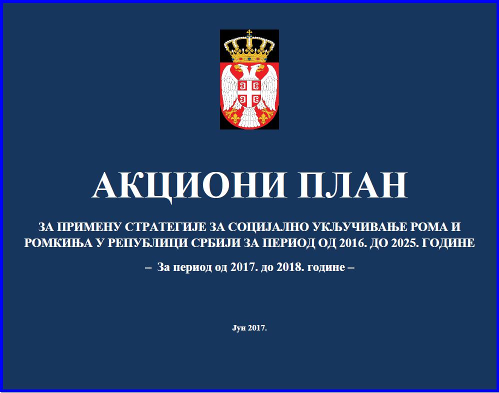 Action Plan 2017-2018 Serbia