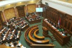 Public dialogue forum on Roma Integration kicks off with public hearing at Serbian National Assembly, on 13 October 2016, in belgrade. (Photo: RCC/Aleksandra Bojadjieva)