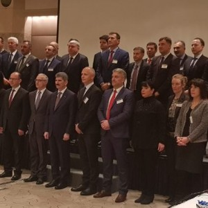 Participants of the 3rd Regional Coordination Conference for Counter-Terrorism & Prevention/Countering Violent Extremism in #SE Europe in #Istanbul @rccint w/ @muhteremince @WBIISG @TC_icisleri Photo: RT @rccint