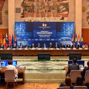 #RCC's Head of Political Department Amer Kapetanovic (@amer_kap) taking part in #Interior and #Security ministers' Conference on High+Tech Crime & Information Security 'Connect Securely!' in Belgrade 20-21 September 2018 - cooperation in information security and combating high-tech crime. Photo Cerdit: TW profile: @NesaStefanovic
