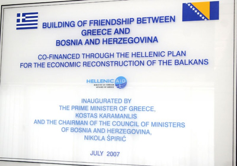 RCC premises are located in the building co-financed by the Greek and Bosnia-Herzegovina governments. (Photo RCC/Samir Pinjagić)