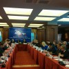 SEECP ministers discuss migration issues