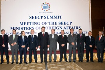 Meeting of the Ministers of Foreign Affairs of the South-East European Cooperation Process (SEECP), Chisinau, Moldova, 4 June 2009. (Photo: Ministry of Foreign Affairs of the Republic of Moldova)